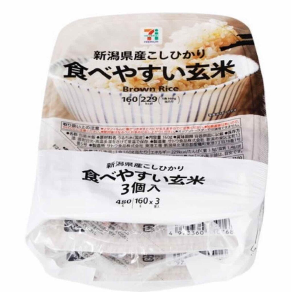 セブンイレブン玄米