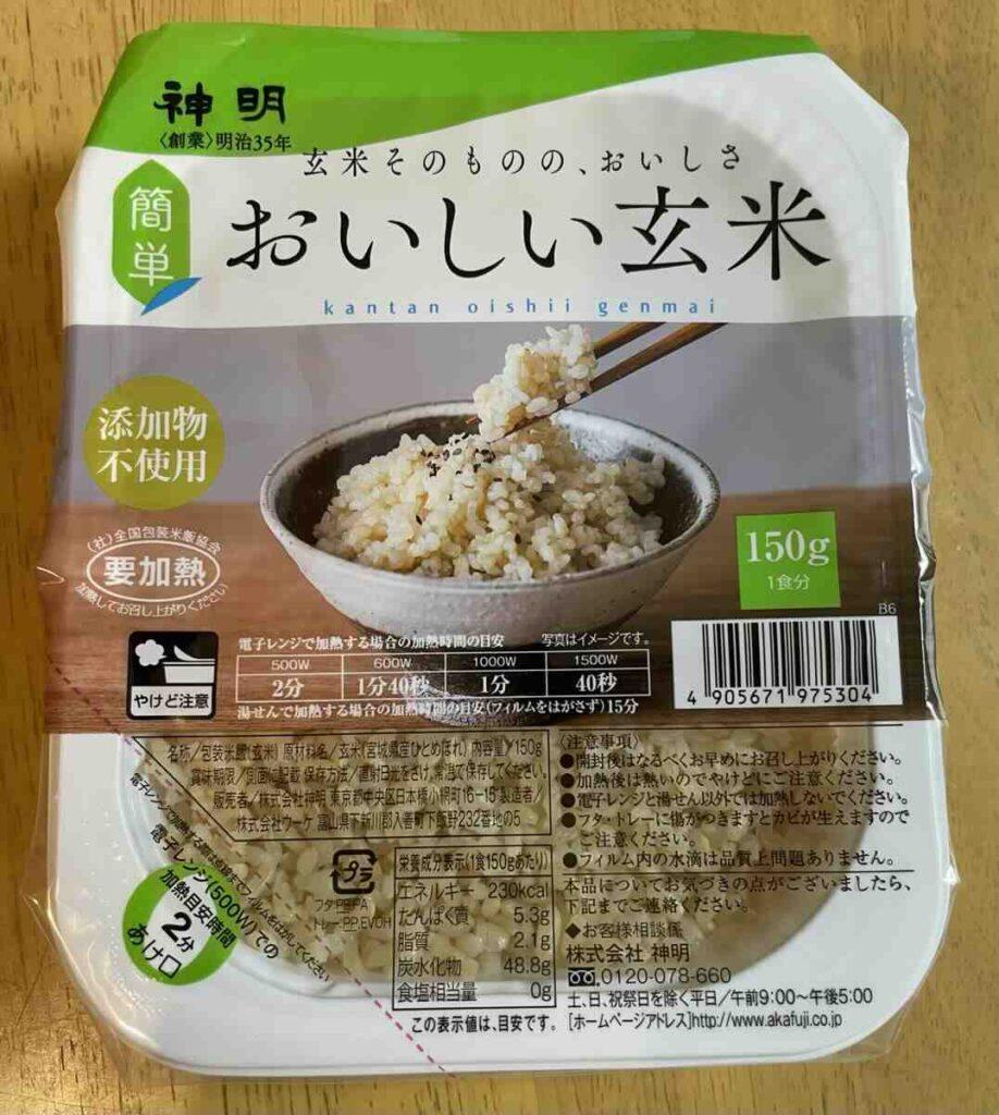 神明の玄米